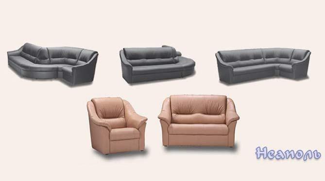 Комплекты мягкой мебели Неаполь