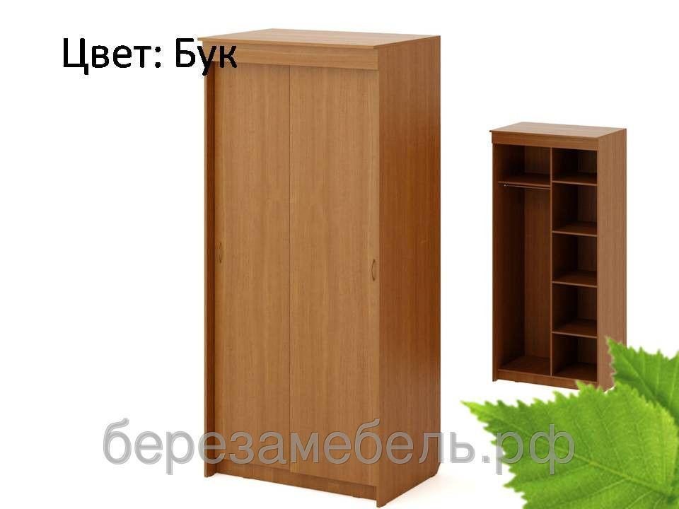 Шкаф купе ШК-02
