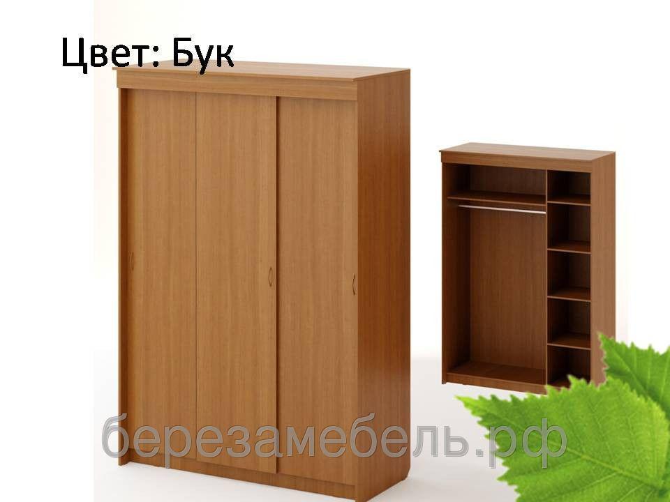 Шкаф купе ШК-04
