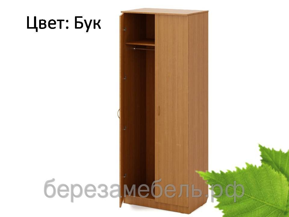 Шкаф распашной ШК-05