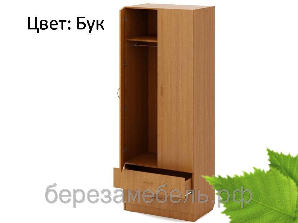 Шкаф распашной ШК-08