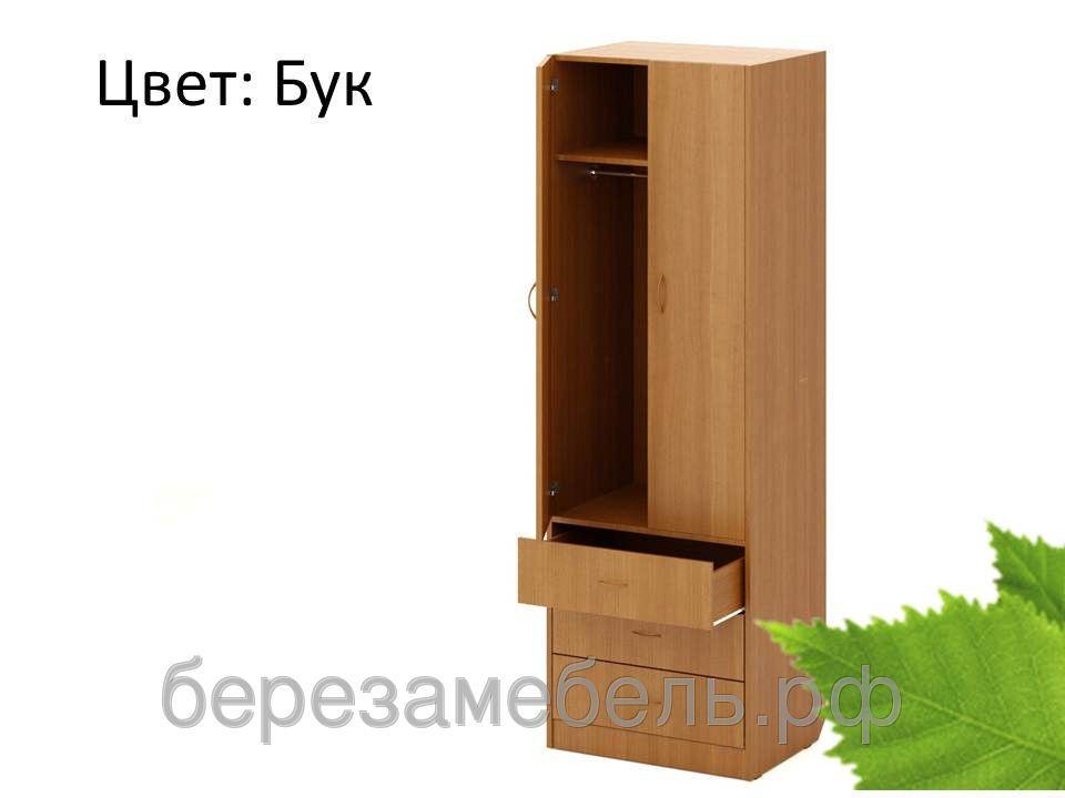 Шкаф детский распашной ШК-12