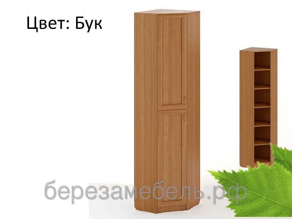 Угловой шкаф ШК-14