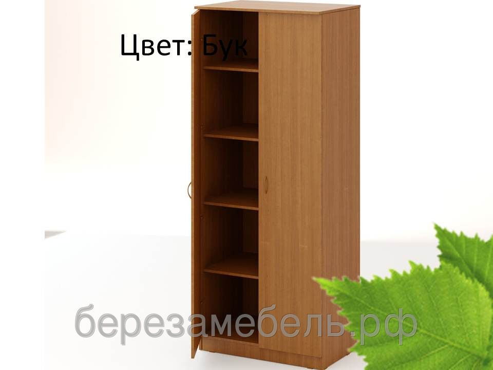���� ��������� ��-15