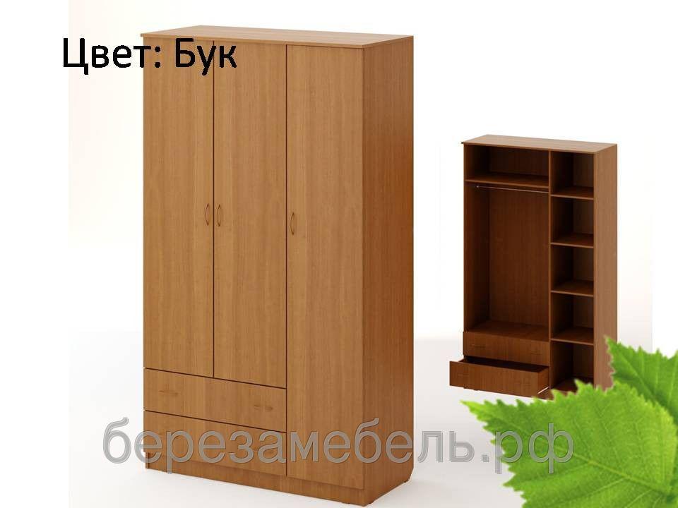 Шкаф распашной с 2 ящиками ШК-16