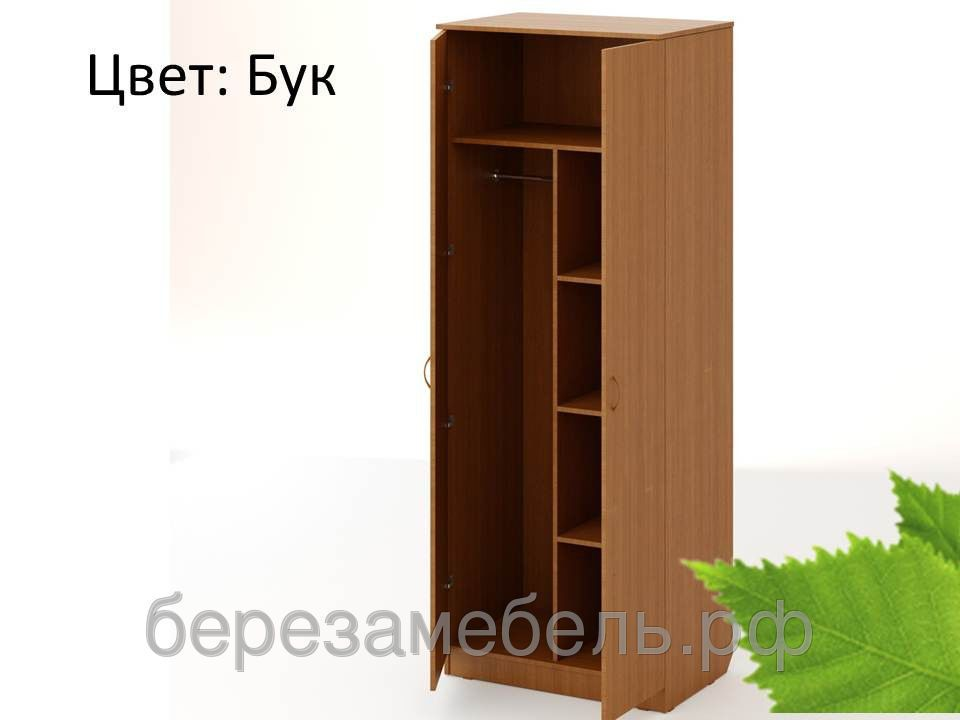 Шкаф распашной ШК-18