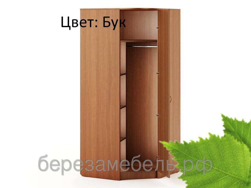Угловой шкаф ШК-20