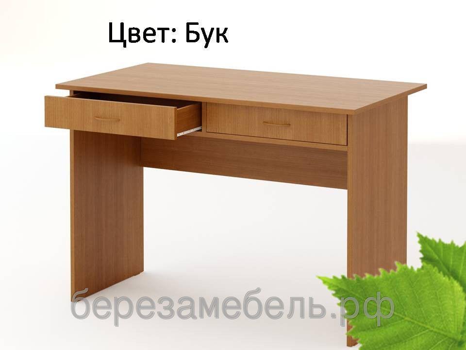 Стол письменный СП-02