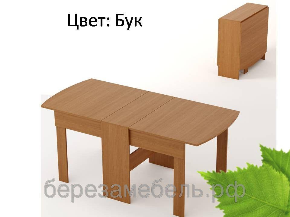 Раскладной стол СТ-03