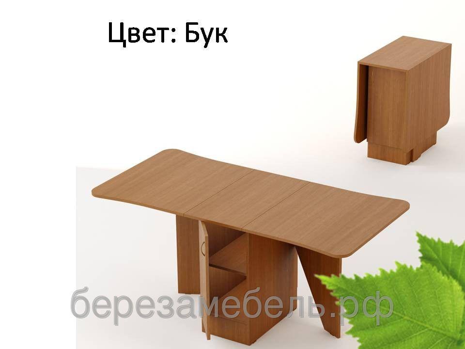 Раскладной стол СТ-04