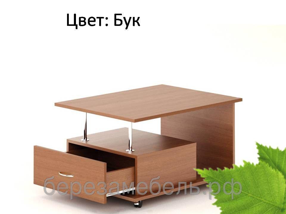 Стол журнальный СЖ-05