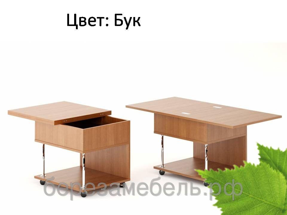 Стол журнальный СЖ-07