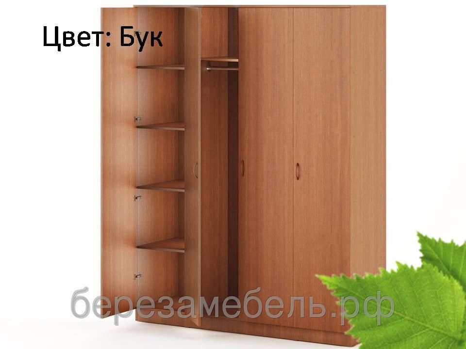 Шкаф распашной ШК-21