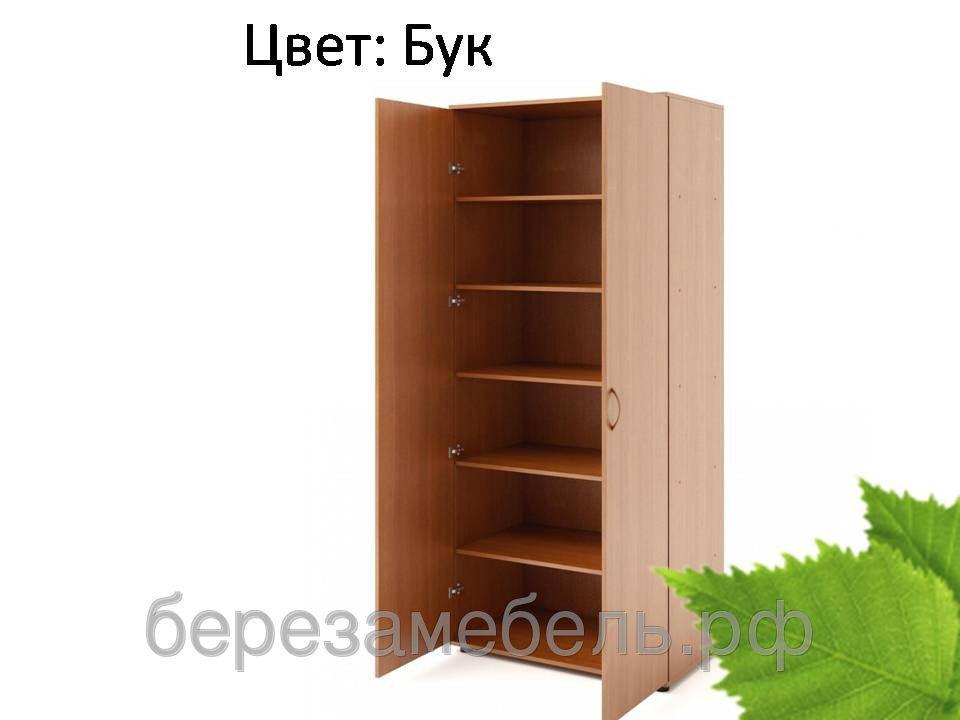 Шкаф распашной ГР-01-Д