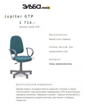 ������� ������ Jupiter GTP