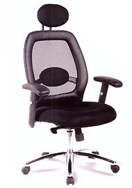Кресло руководителя NET