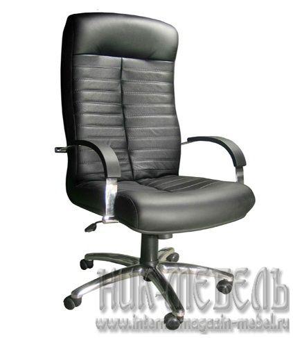 Кресло для руководителя Консул хром (чёрный)