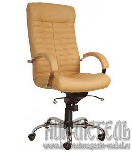 Кресло для руководителя Консул хром (бежевый, коричневый)