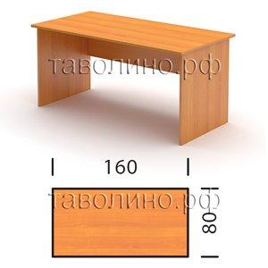 Стол СТ2-16 (160*80*76 см)