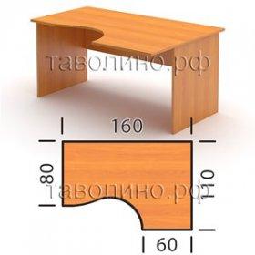Стол СТ4-16 L/R (160*110*76 см)