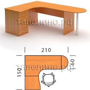 Рабочий стол с приставкой