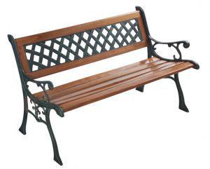 """Товары для дачи и сада:Садовые скамейки, лавочки, столы:Садовая скамейка """"Жардин"""" G-313"""