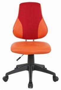 Детское компьютерное кресло Libao C-08 (orange)