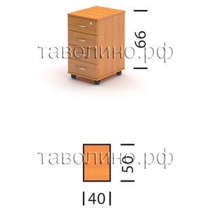 Тумба ТВ-04з (40*50*66 см)