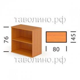 Шкаф (стеллаж) Ш53 (80*45*76 см)