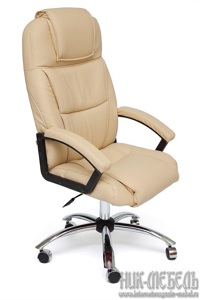 Кресло компьютерное Бергамо (Bergamo) Хром