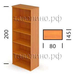 Шкаф (стеллаж) Ш63 (80*45*200 см)