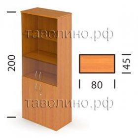Шкаф Ш64Тз (80*45*200 см)