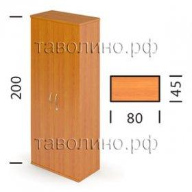 Шкаф для одежды (гардероб) Ш61з (80*45*200 см)