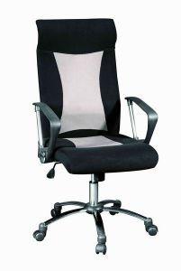 Компьютерное кресло СН-6507