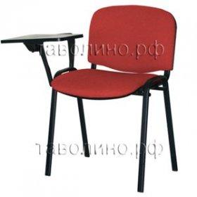 Стул ISO с пюпитром (откидным столиком)