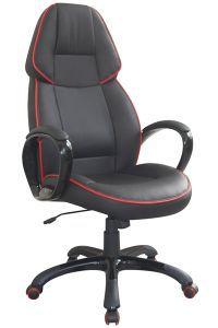 Компьютерное кресло Адмирал-2