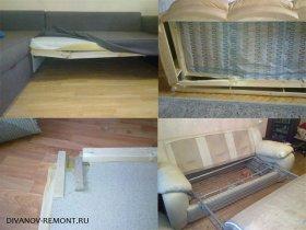 Ремонт раскладных диванов