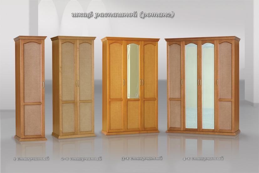Шкаф распашной (филенчатый / ротанг)