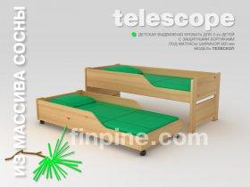 Детская двухъярусная выдвижная кровать ТЕЛЕСКОП-800 (для матрасов шириной 800 мм)