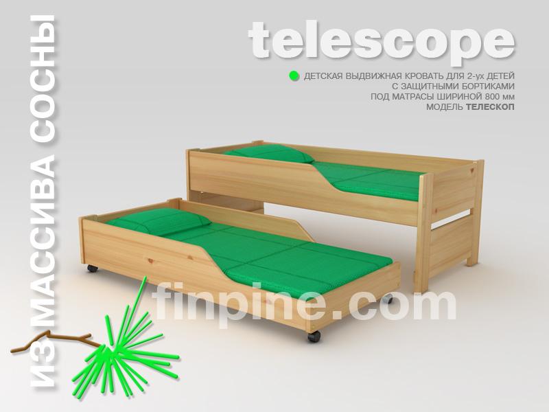 Как сделать двухъярусную выкатную кровать своими руками 50