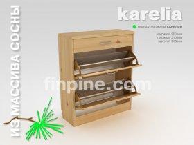 Тумба для обуви KARELIA-800 двухъярусная