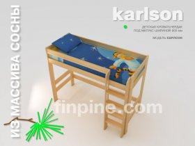 Кровать-чердак КАРЛСОН-800
