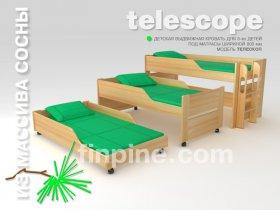 Детская трехъярусная выдвижная кровать ТЕЛЕСКОП-800