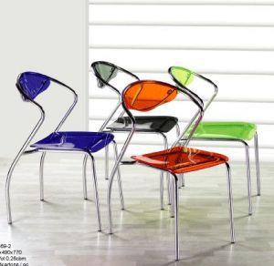 Столы и стулья:Стулья для кухни:Стул С69-2