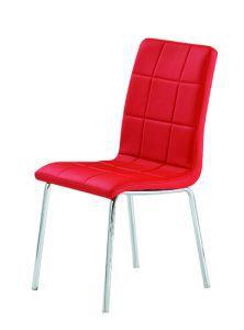 Столы и стулья:Стулья для кухни:Стул F-230