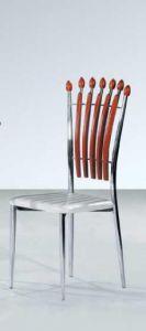 Столы и стулья:Стулья для кухни:Стул  2024B