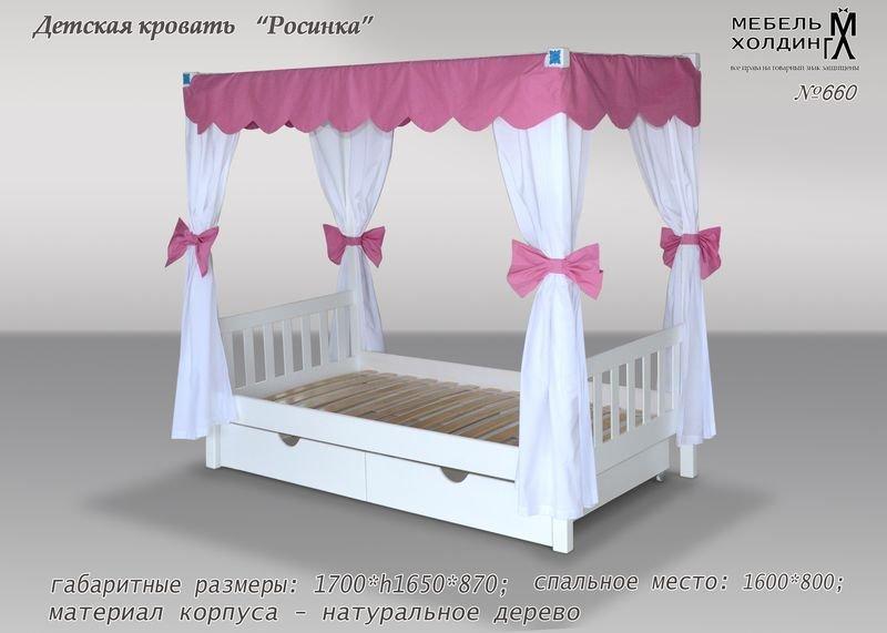 """""""Росинка"""" детская кровать с навесом"""