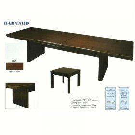 Столы для переговорных HARVARD