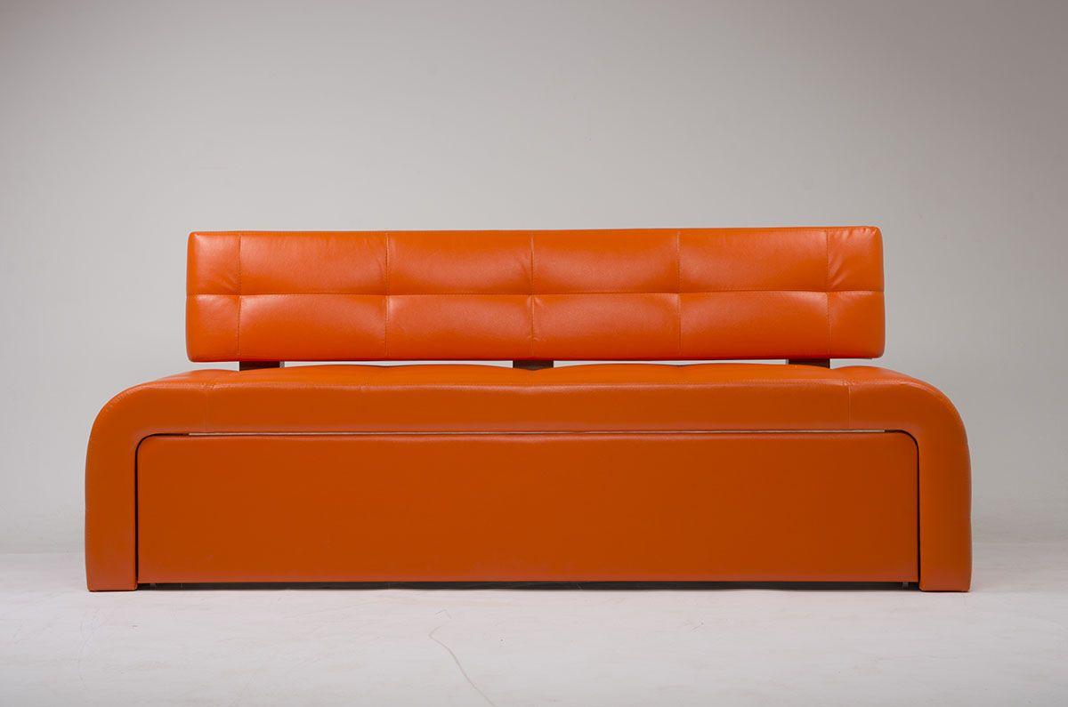 Брайт Orange