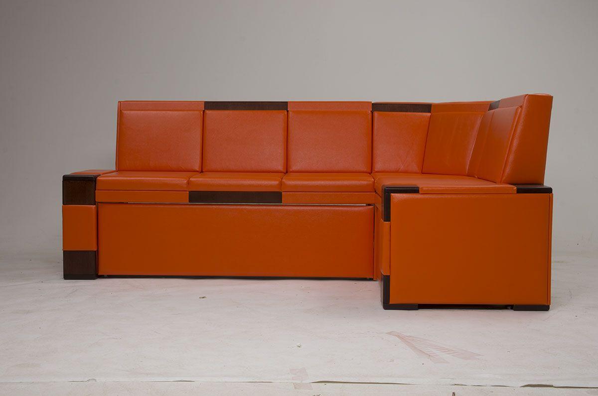 Кингстон Orange